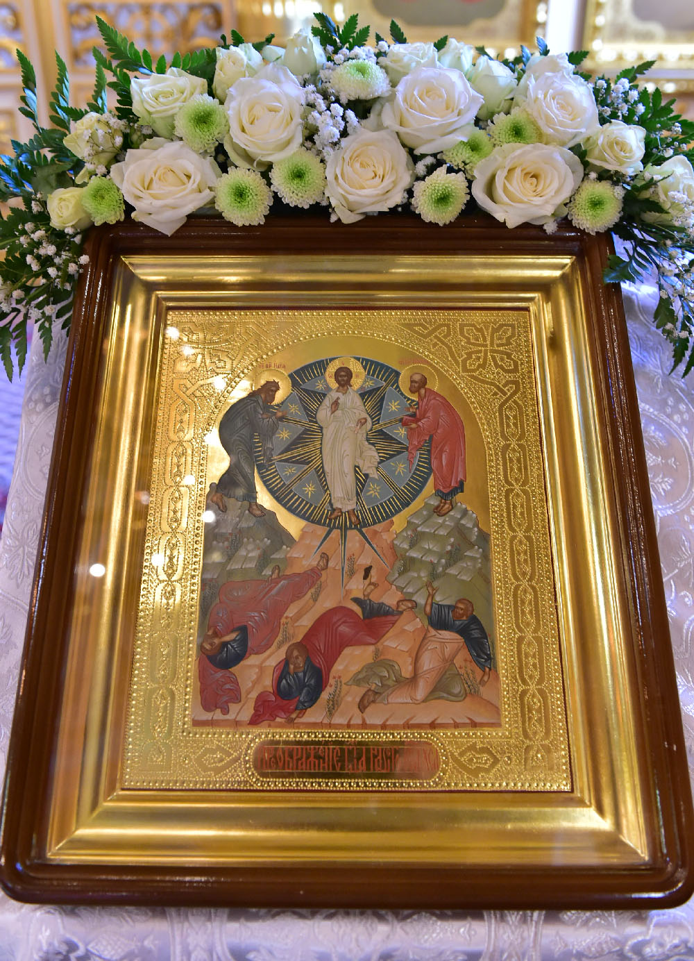 Transfiguration. Divine Liturgy
