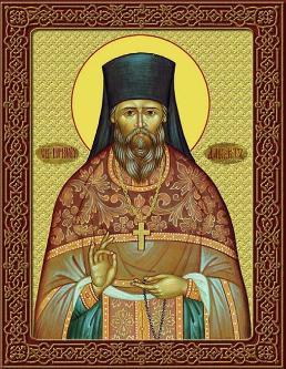 День памяти преподобномученика Данакта (Калашникова)