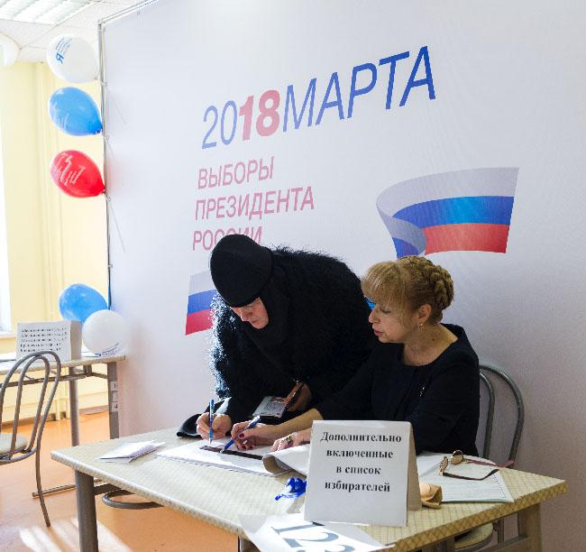 Священнослужители, насельницы и работники Покровского монастыря приняли участие в выборах Президента России