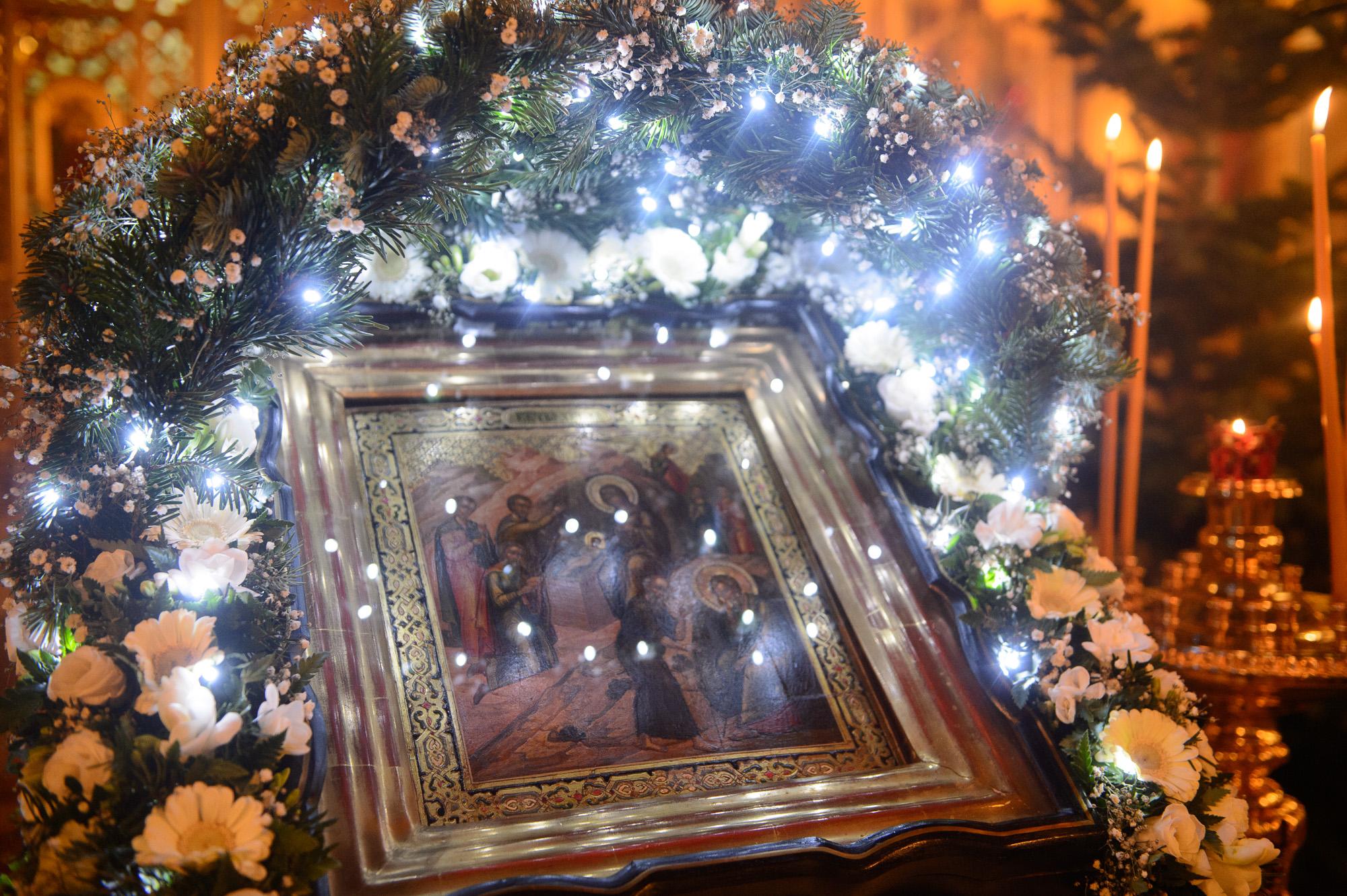 Всенощное бдение в канун Рождества Христова