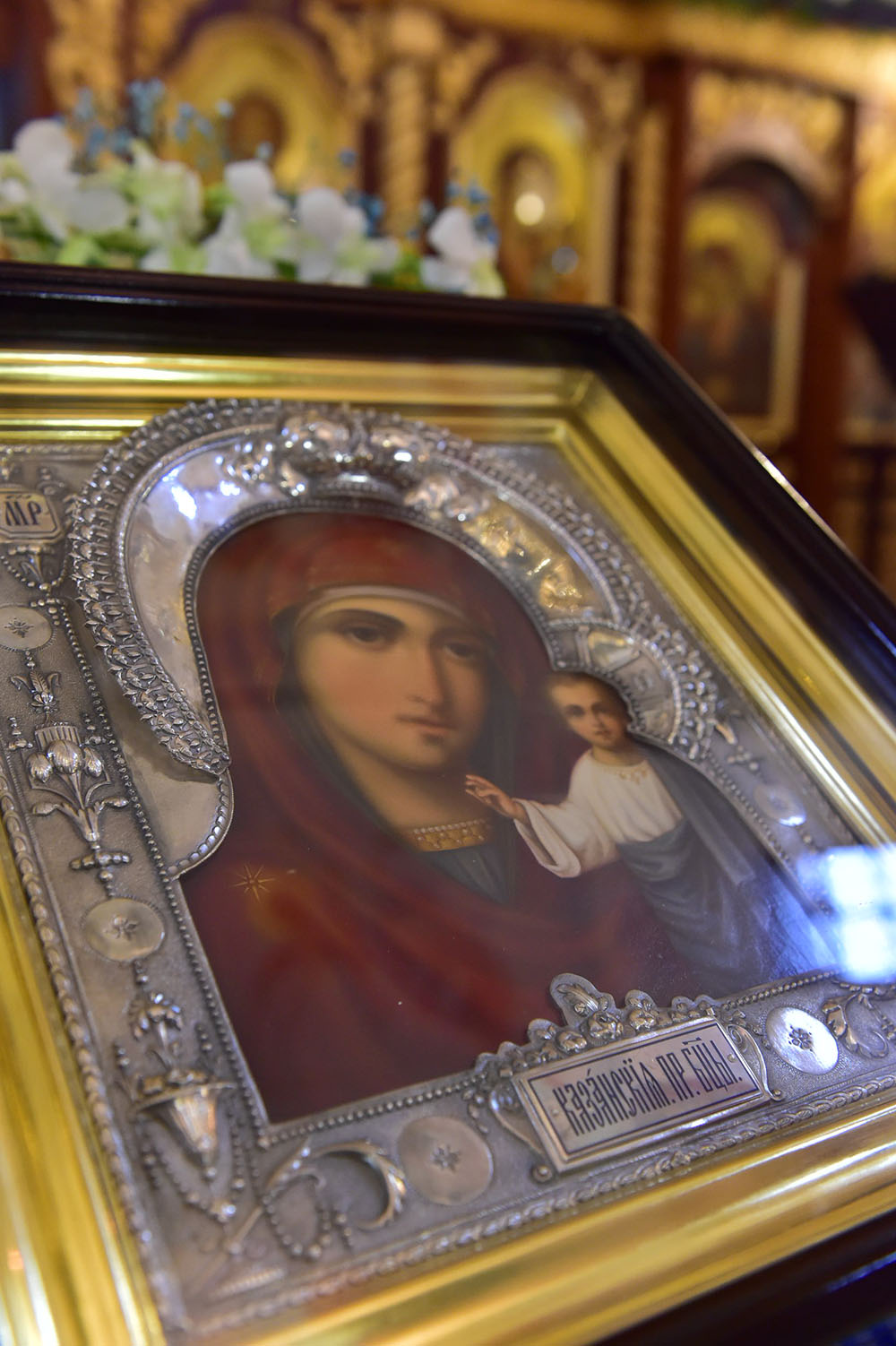Всенощное бдение в праздник Казанской иконы Божией Матери на подворье Покровского монастыря в селе Марково