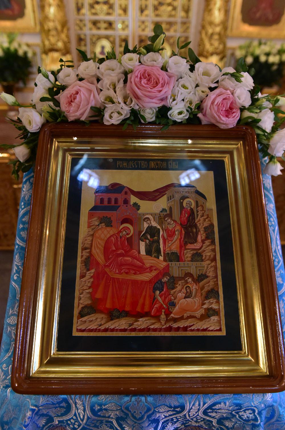 Всенощное бдение в праздник Рождества Пресвятой Богородицы