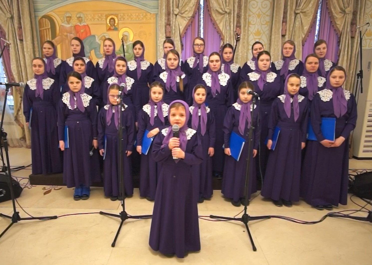 Праздничный концерт воспитанниц детского приюта посвященный 20-летию обретения мощей блаженной Матроны Московской.