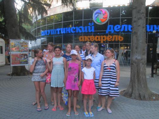 Летние каникулы на море в августе