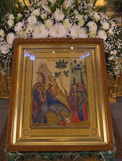 Всенощное бдение праздника Входа Господня в Иерусалим
